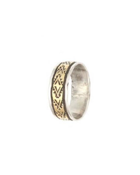 Gold/Silber Ring der Navajo